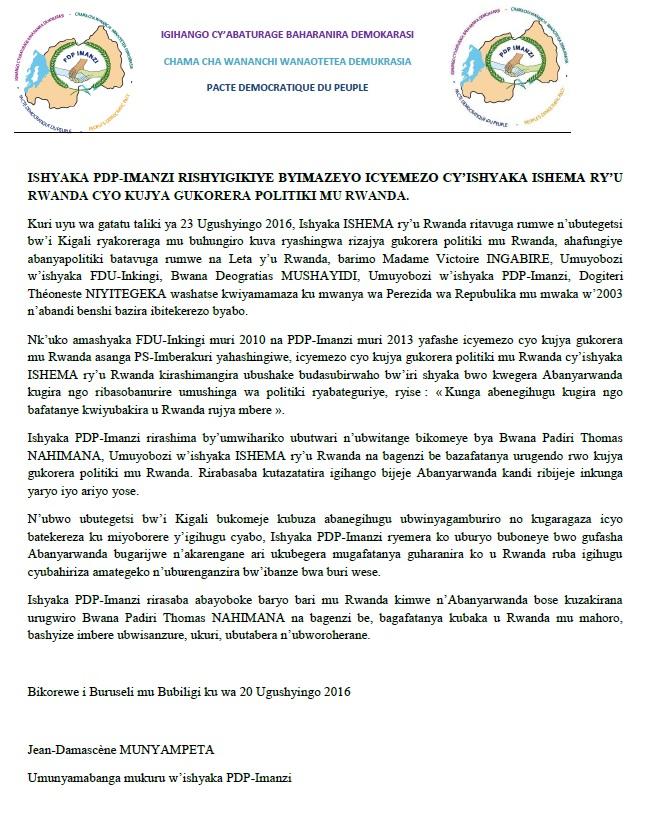 pdp-inanzi-ishyigikiye-icyemezo-cyishema-cyo-kujya-gukorera-mu-rwanda